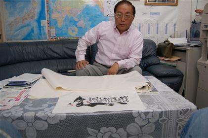 DSC_0034Tシャツ34