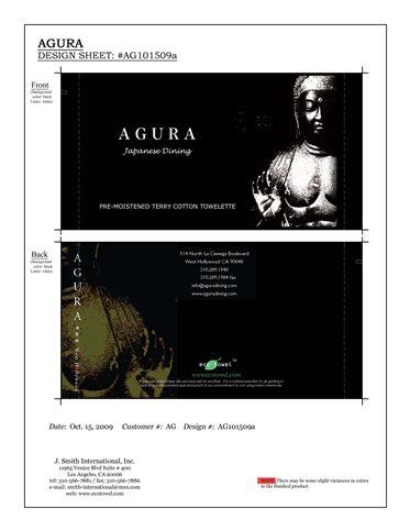 Agura(a)Tシャツ77