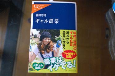 DSC_0134Tシャツ84