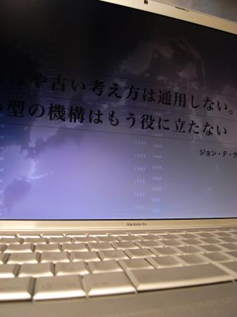 20090712_3.jpg