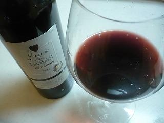 本日の赤ワイン
