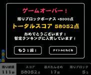 2008y09m26d_213733571.jpg