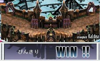 TWCI_2008_9_21_22_9_36.jpg