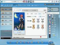 pangya_009_20081124003958.jpg