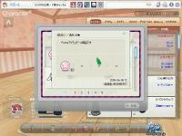 pangya_010_20090609122642.jpg