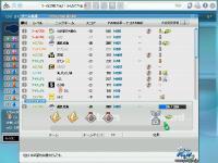 pangya_011_20081115123216.jpg