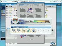 pangya_020_20080822060413.jpg