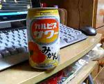 200511052129.jpg