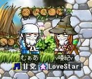 daisukiiii.jpg