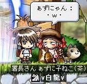 syocyo-san.jpg