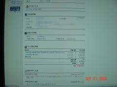 コピー ~ DSC00016