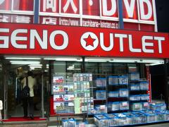 GENO OUTLET