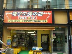 バルク店1