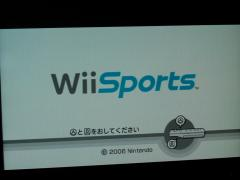 16Wiiスポーツ起動