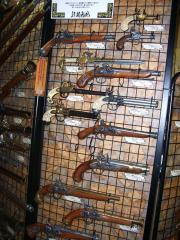 46古式銃