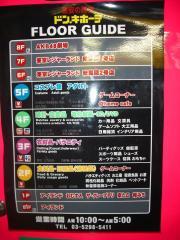 58二階へゴー