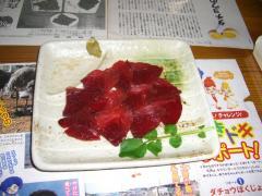 64モモ肉の刺身