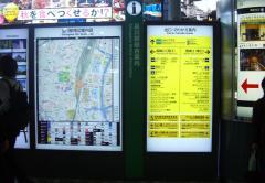 10品川駅にて