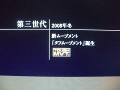 PDFより3