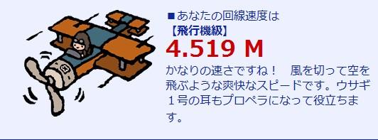 2009y06m27d_190056211.jpg