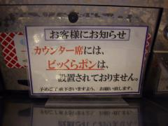 DQN8.jpg