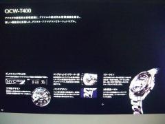 OCWT4001.jpg