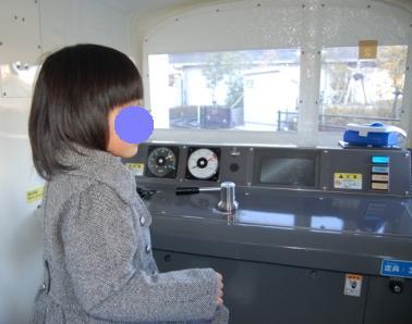 DSC_0179ミニ電車