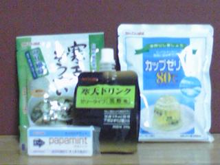 PA0_0006_20090215124058.jpg