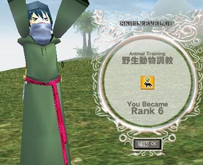 mabinogi_2008_07_05_012.jpg