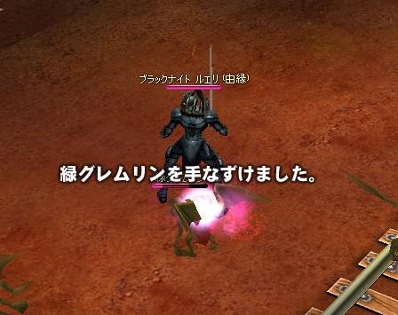 mabinogi_2008_07_19_033.jpg