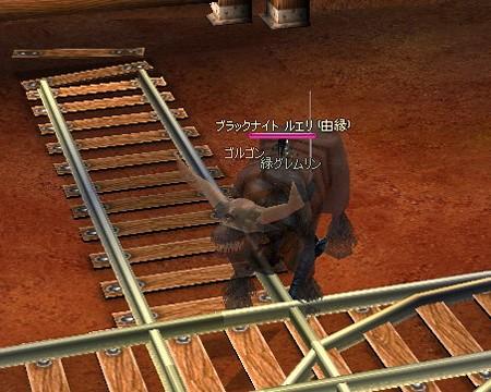 mabinogi_2008_07_19_038.jpg