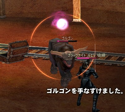 mabinogi_2008_07_19_045.jpg