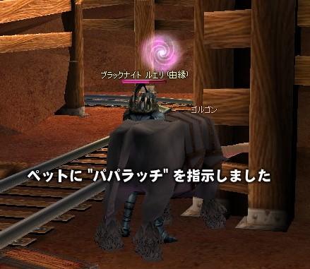 mabinogi_2008_07_19_047.jpg