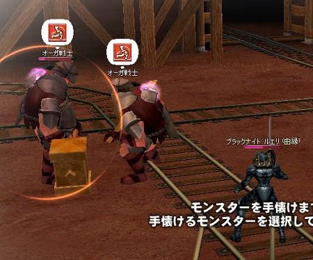 mabinogi_2008_07_19_054.jpg