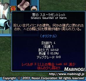 mabinogi_2008_09_02_005.jpg