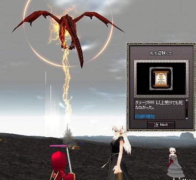 mabinogi_2008_10_13_023.jpg