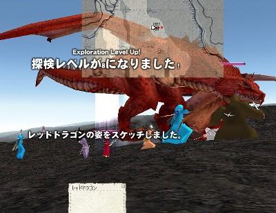 mabinogi_2008_10_13_024.jpg