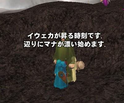 mabinogi_2008_10_13_025_20081017030541.jpg