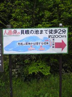 20080218001805