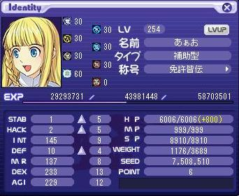 MR132AGI227ステ