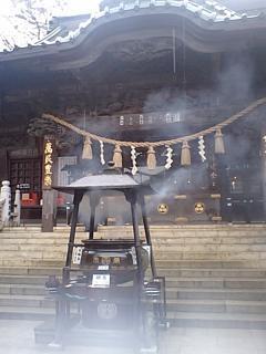 20081127高尾山1