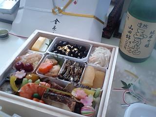 20090101藤沢おせち.JPG