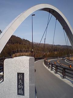 20090312檜原の新しい橋.JPG
