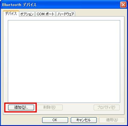 BT_001.jpg
