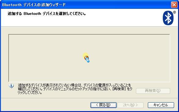 BT_003.jpg