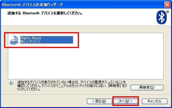 BT_004.jpg