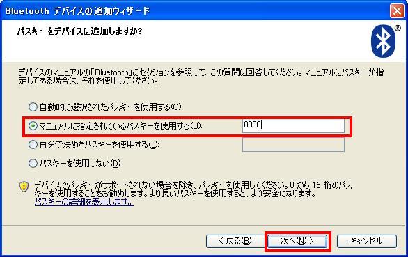 BT_005.jpg