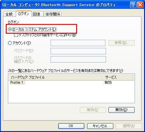 Bluetooth002_2.jpg
