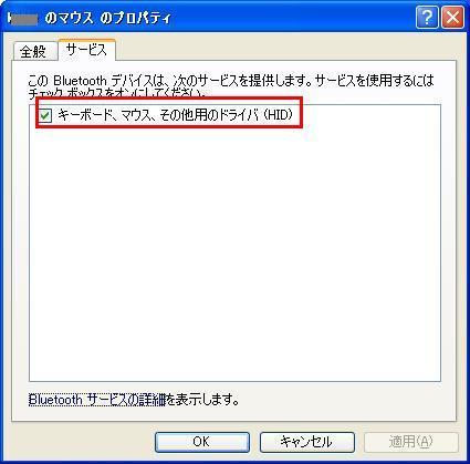 Bluetooth003_3.jpg