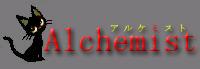 alchemist diaryバナー